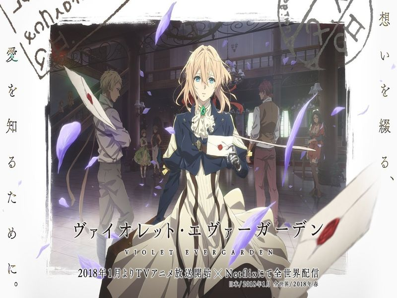 Violet Evergarden | Kyoto Animation | Blu-Ray/DVD