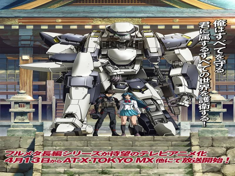 Full Metal Panic! Invisible Victory | Xebec